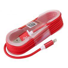 USB2.0 - Apple Lightning 1.5m Omega Red