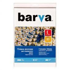 Barva A4 5p Vinil Film Self-Adhesive Glossy Inkjet Paper
