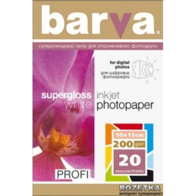 Barva 4R 200g 20p Profi High Glossy Inkjet Photo Paper
