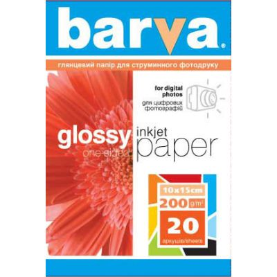 Barva 4R 200g 20p Glossy Inkjet Photo Paper
