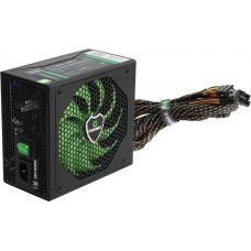 1050W GAMEMAX GM-1050, 14cm Fan, 80+ Silver, Modular Cable, Retail