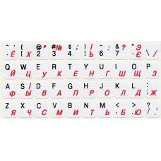 Наклейки на клавиатуру (Рус/Англ)